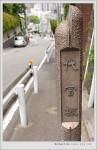 橫濱_元町