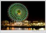 橫濱_Cosmo World