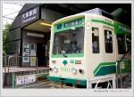 都電荒川線_大塚站 就是在這裡上車的了!