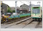 都電荒川線_馬路交匯處 在日本經常看到的幼稚園學生!